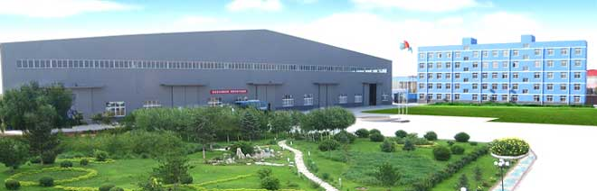 Romiter-Factory-Factory-Yard