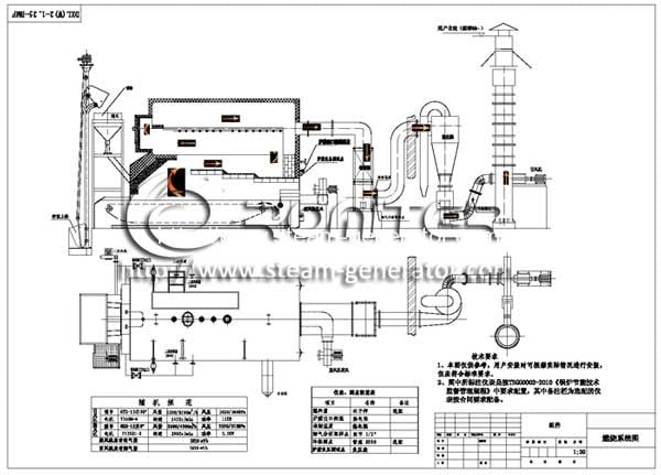 china-grate-wood-pellet-steam-boilers-working-drawing