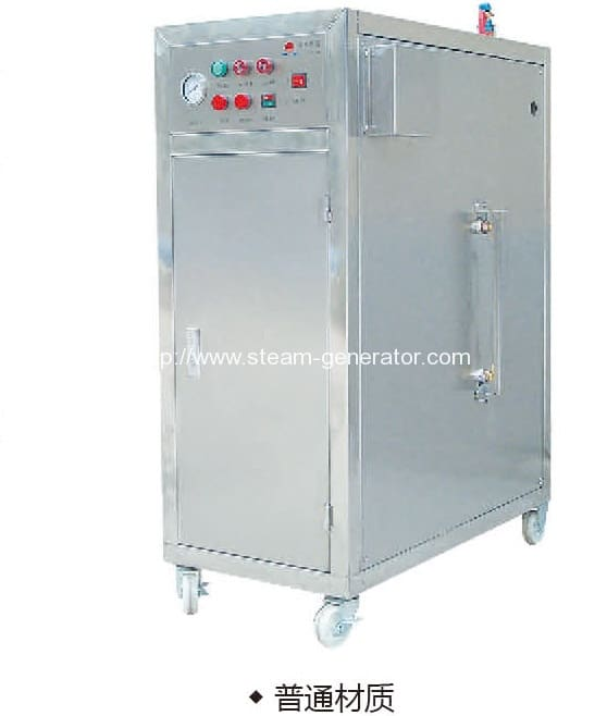 Small Carbon Steel Electric Steam Boilers