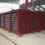 Steel Made Economizer
