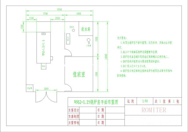 Layout-Drawing-of-Gas-&-Oil-Fired-Steam-Boilers-in-Boiler-Room