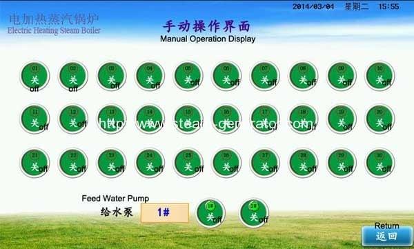Manual-Book-of-Electric-Heating-Steam-Boiler-4